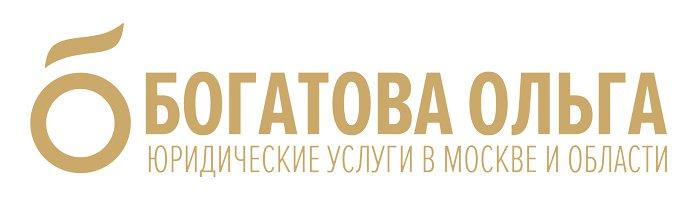 bogatova_yurist_logo