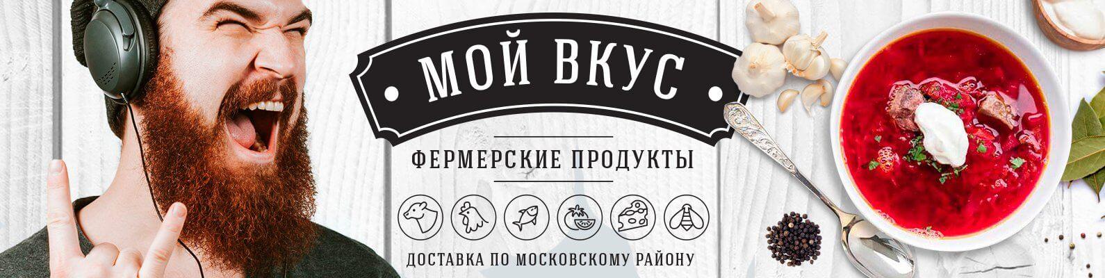 my_taste_vk_banner_men
