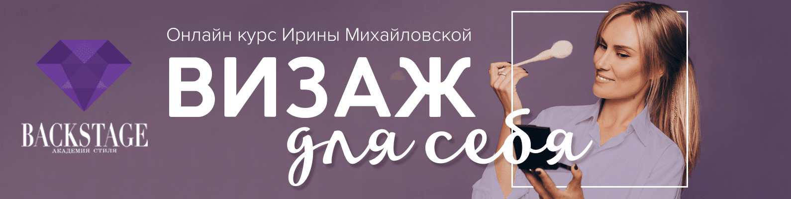 vk_banner1
